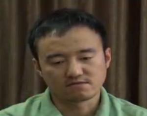 Wang Xiaolu wordt gezien als de zondebok voor de beurscrash van juli.