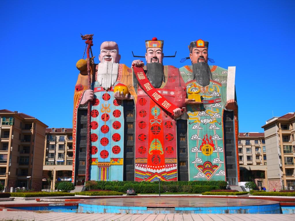 tianzi-hotel-langfang-china